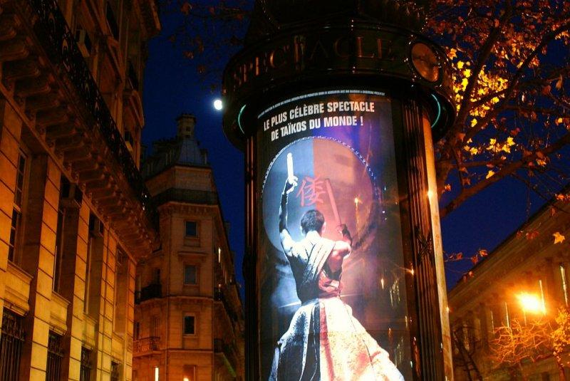 Bd St Germain, nuit.