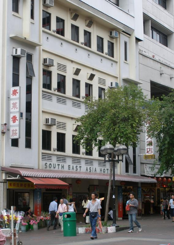 South East Asia Hotel