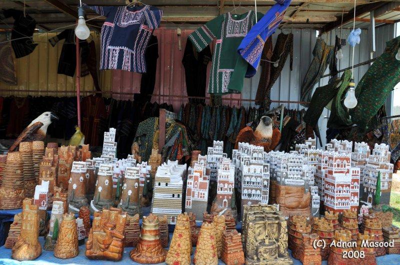 036-Traditional souvenir.jpg