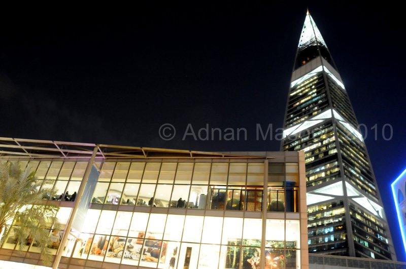 Faisaliyah_tower_004.jpg