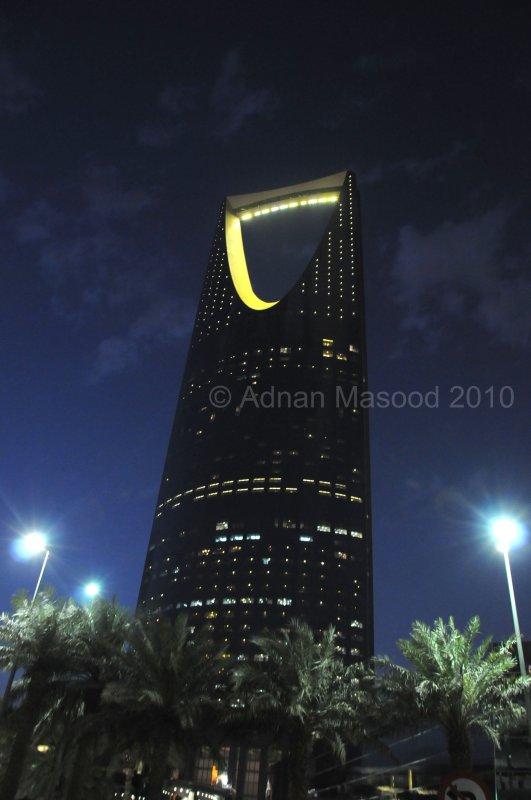 Kingdom_tower_007.jpg