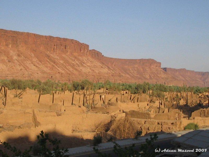 Al-Oula Old City.JPG