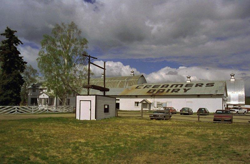 Creamers Field