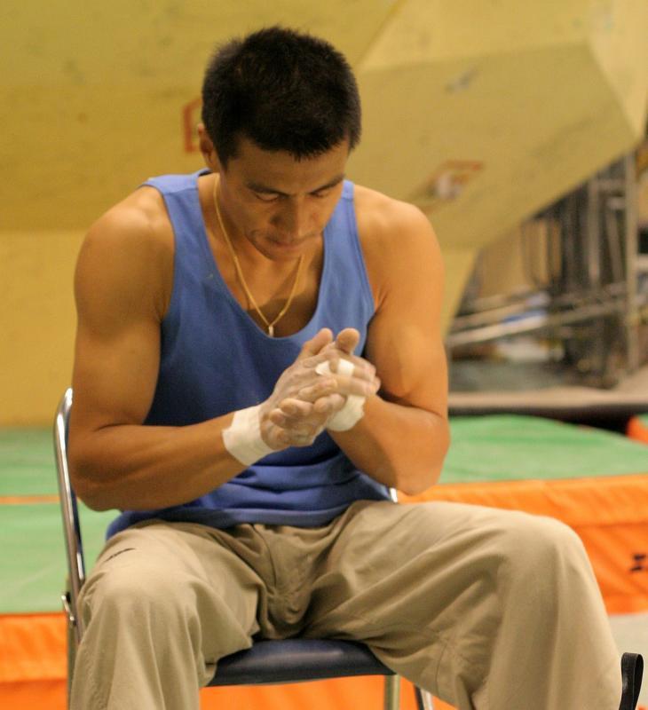 Yuji Hirayama