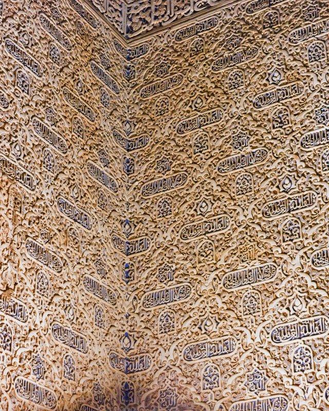 Alhambra018