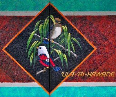 ula-ai-hawane