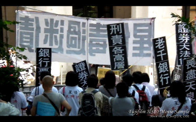 Demostration outside the Legislative Council