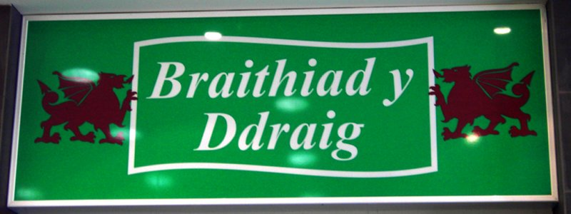 Braithiad.