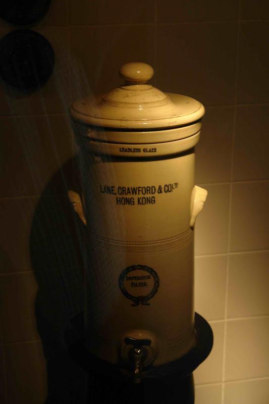 Lane Crawford jug