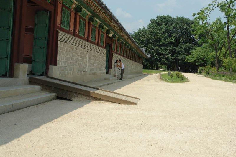 Gyeongbokgung - whats that we spy