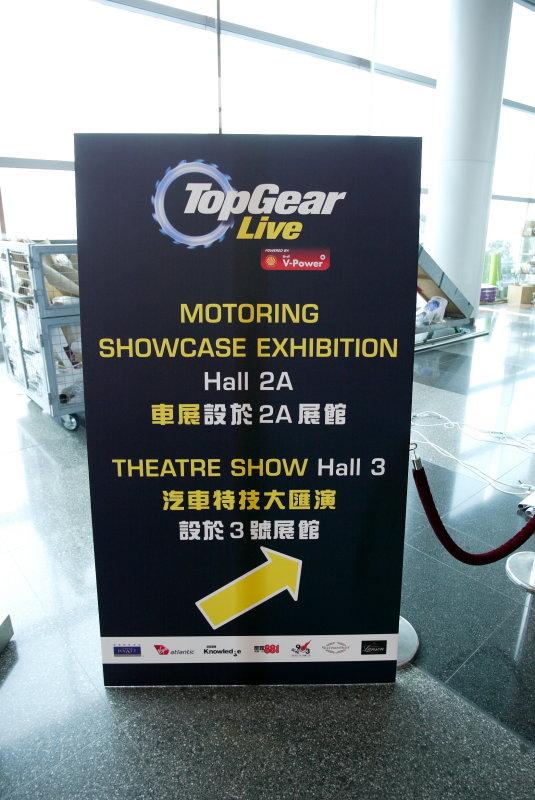 Top Gear Hong Kong