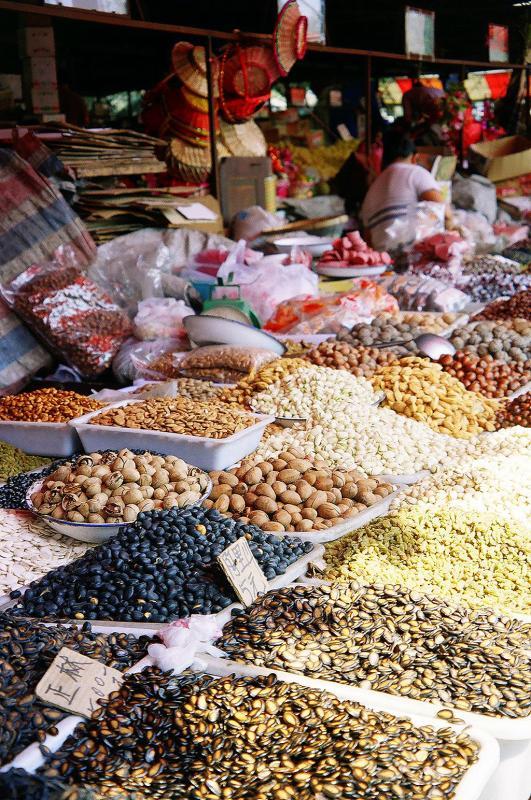 Beijing Market nuts