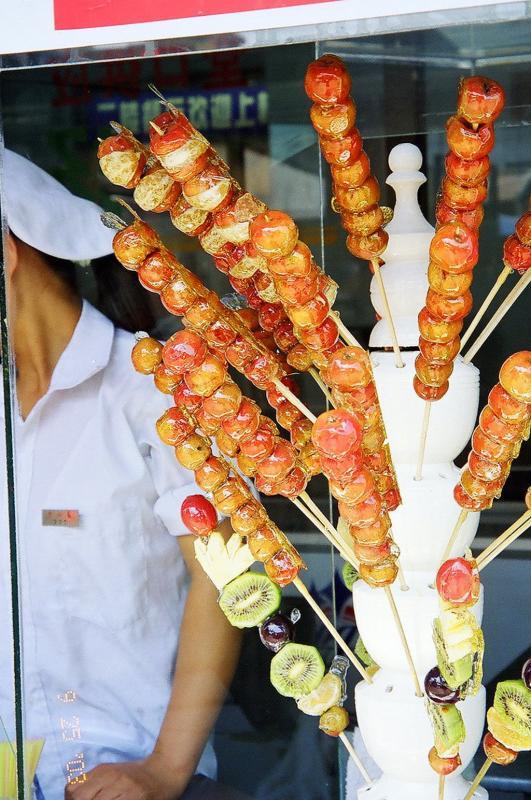Beijing candied fruit