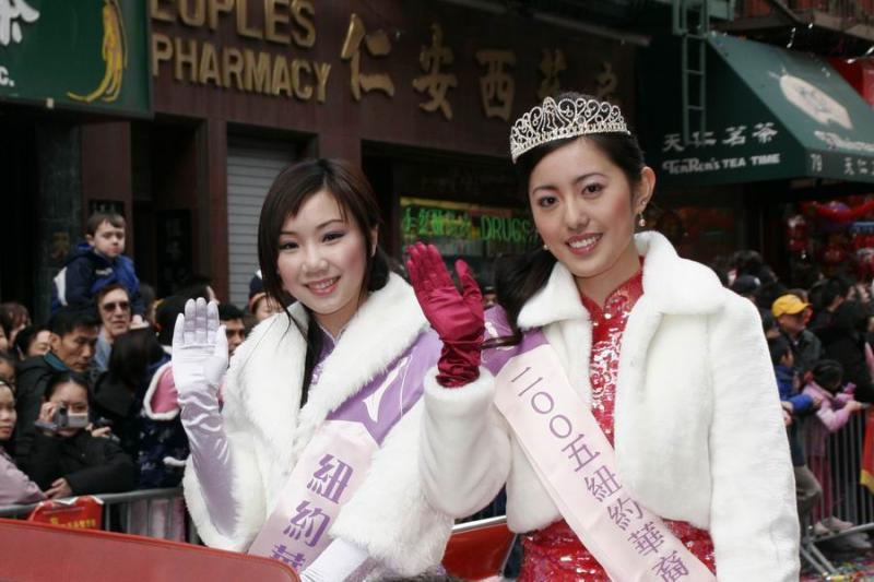 Chinese NY _356.jpg