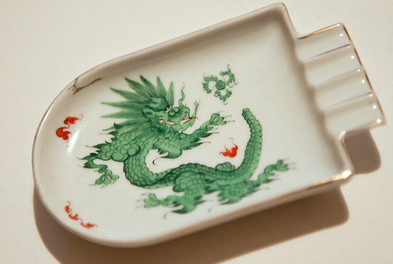 Smokers Dragon