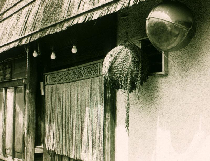 TOKYO - MY PUB IN NISHI OIZUMI - 1984.jpg