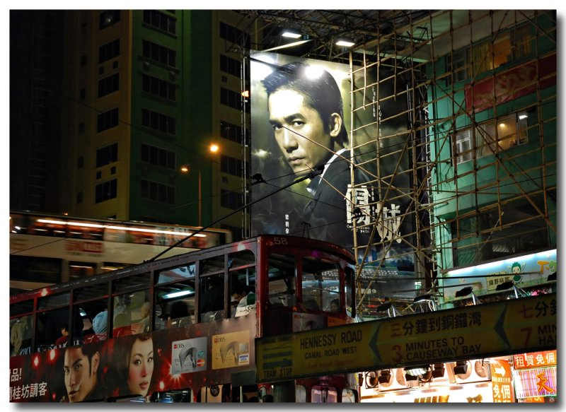 the tram road...