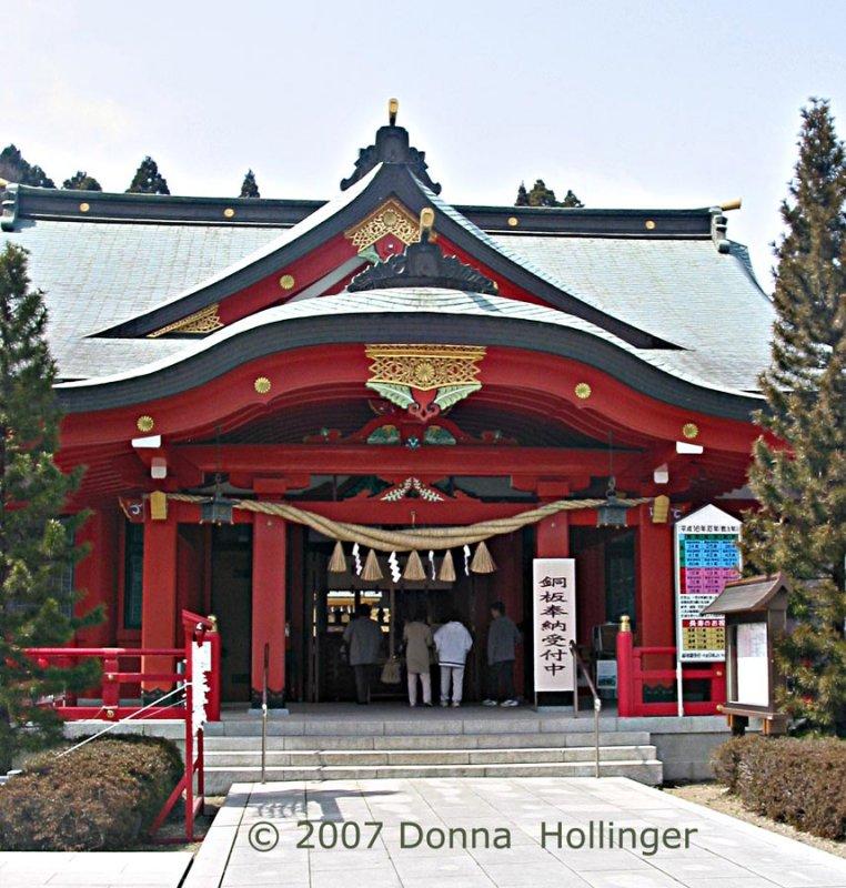 Masumunes Temple
