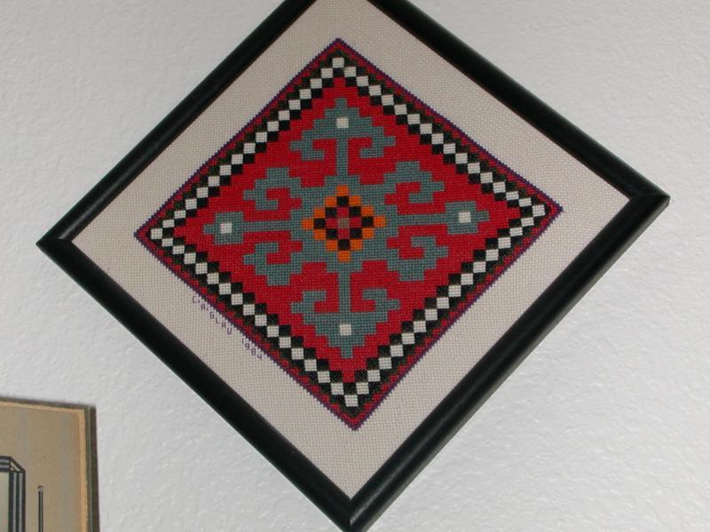Afghan Design