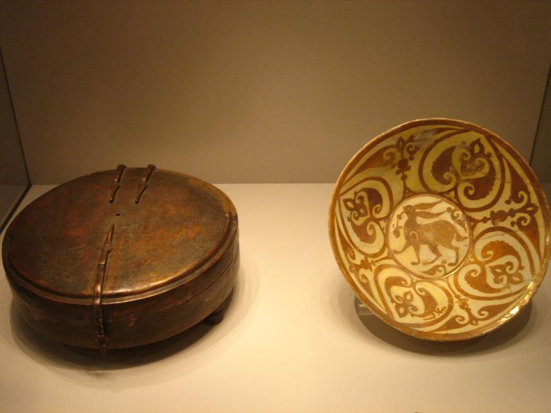 in the Islamic art collection
