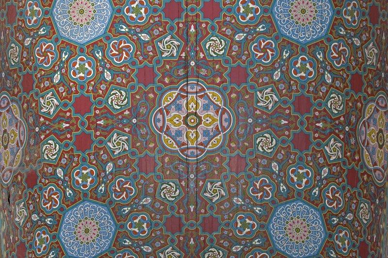 Damascus april 2009  8139.jpg