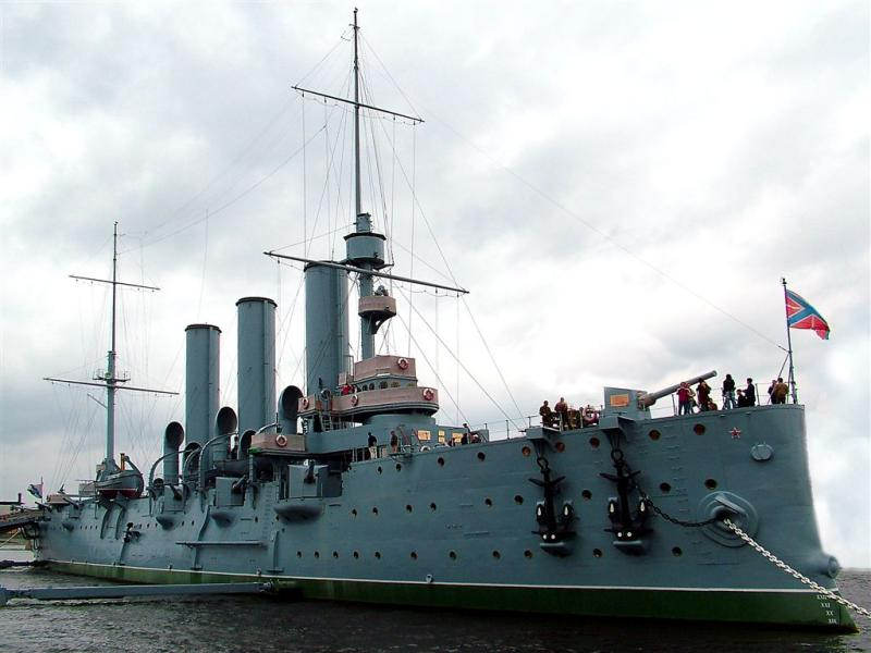 Cruiser Aurora, St.Petersburg