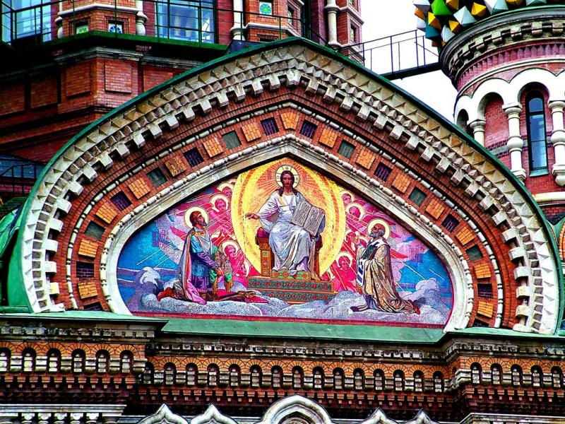 Fragment  Of Savior On Blood Dome, St.Petersburg
