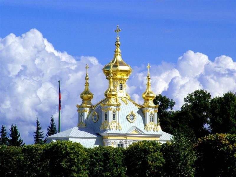 Pavillion In Petershof,-St. Petersburg