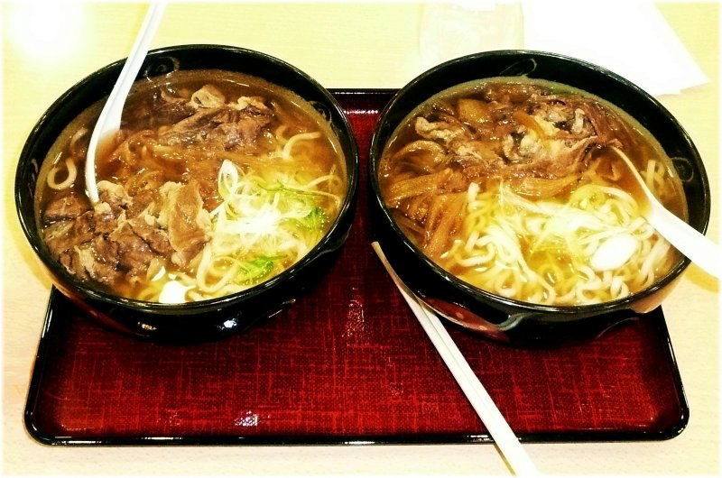Udon for 2, Tokyo