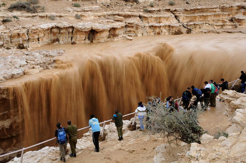 Zin Valley - Ein Maarif