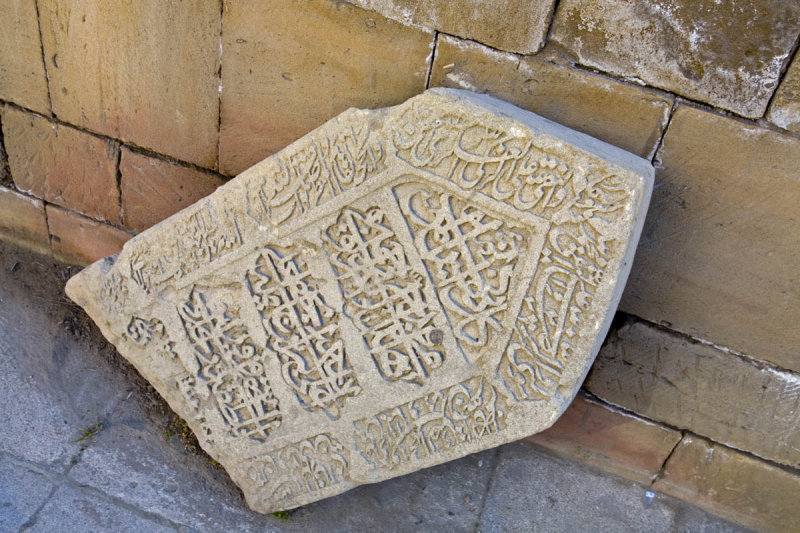 Islamic inscriptions from the old city