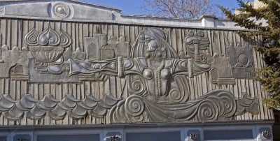 Relief at gates to old city