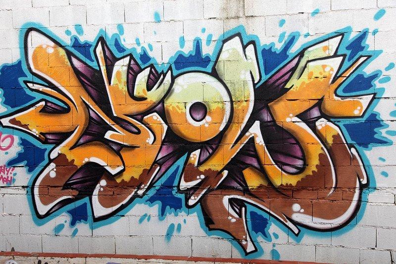 Nerja09_125.JPG
