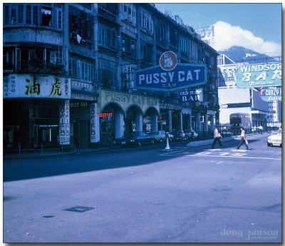 Hong Kong - Pussy Cat Bar