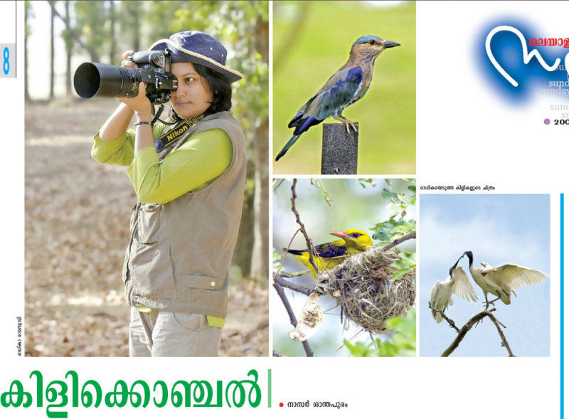Malayalam News-Dec-2007