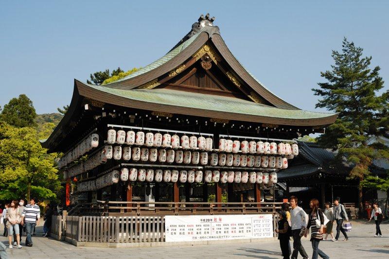 The Stage (Yasaka Shrine)