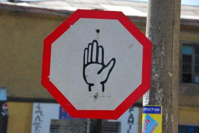 Wordless stop sign, Ethiopia