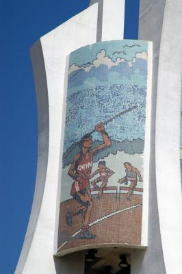 Mosaic on the Sports Roundabout, Doha