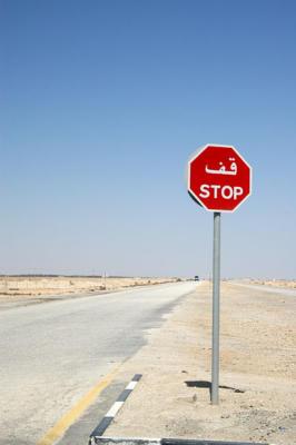 Al Zubara Road