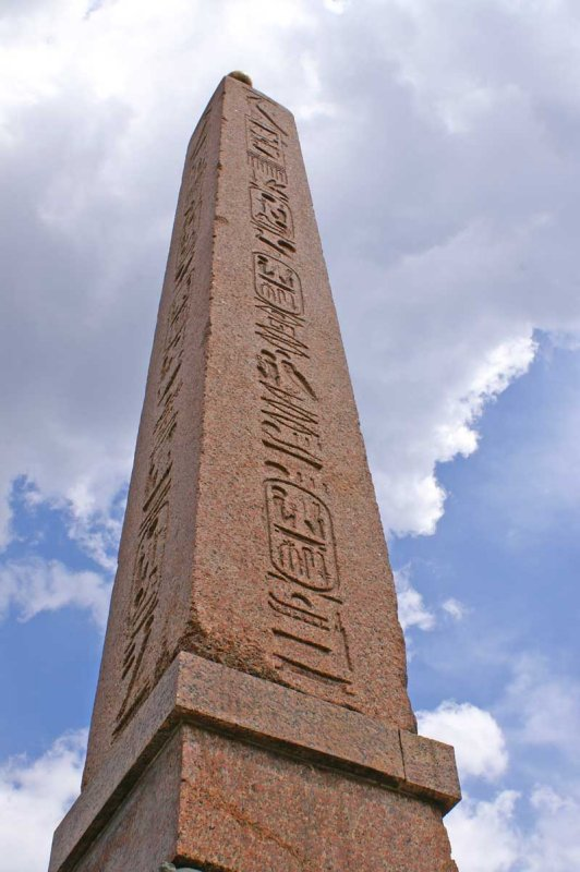 Egyptian Obelisk Pitti 9992.jpg