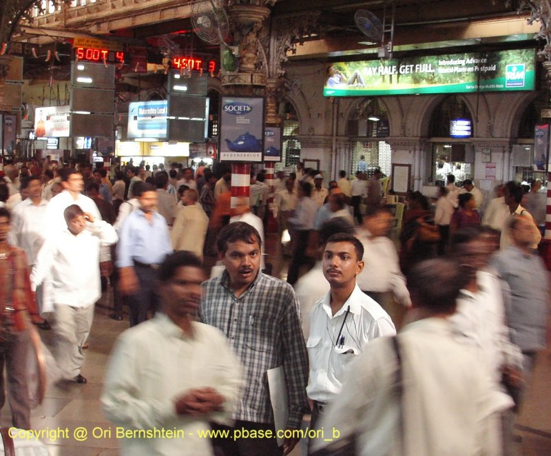 Mumbai ,india , 2005