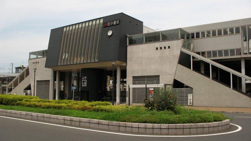 Nishi-Kokura Station