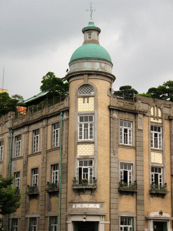 Former Akita Co. Ltd. Building
