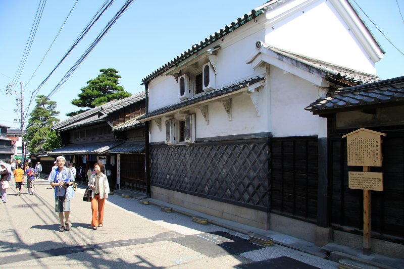 House of Hattori with kura