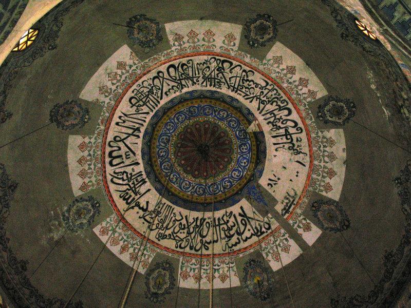 Dome interior, Sinan Pasha Mosque