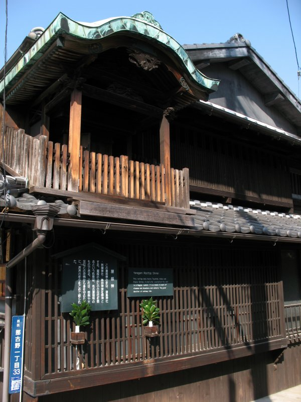 Yanagami (Rooftop shrine)