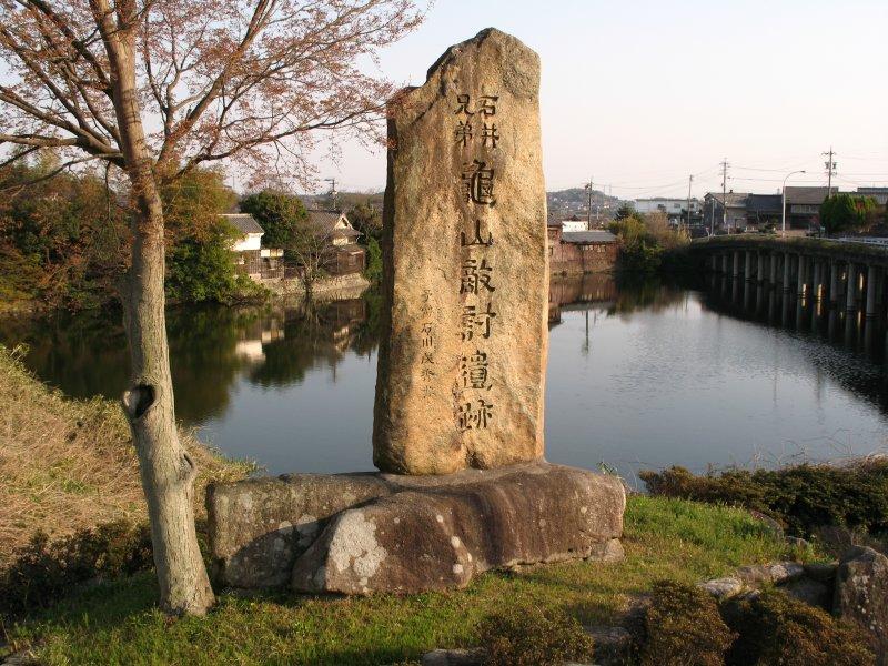 Battle memorial marker in Kameyama