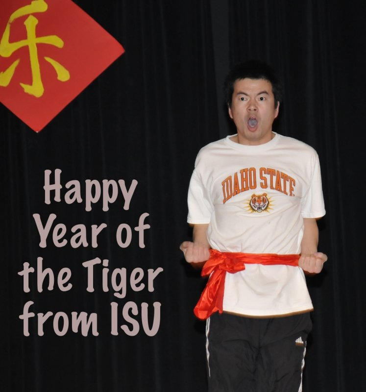 Chinese New Year at ISU 2010 _DSC6808.jpg