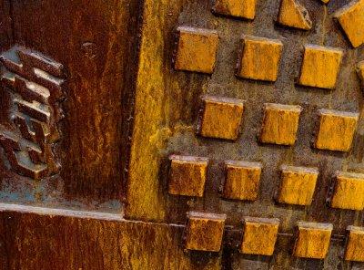 A study in rust #2