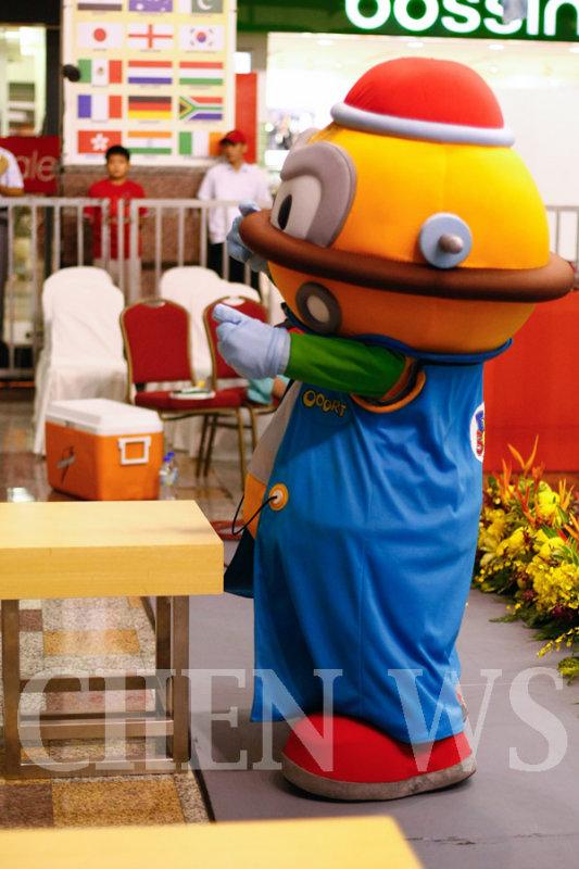 Berjaya Time Square mascot